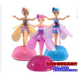 锦群玩具,感应小飞仙销售,广东感应小飞仙图片
