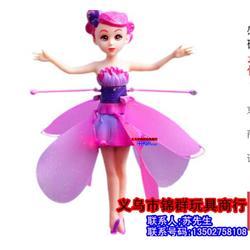 感应玩具生产厂家、丽水感应玩具、锦群玩具图片