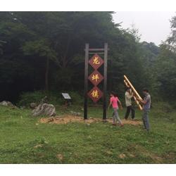 宜昌源森木结构(图)、钟祥市假山喷泉景观、假山喷泉景观图片