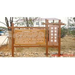 宜昌源森木结构(图)|百色防腐木|防腐木图片