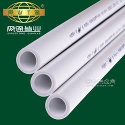 ppr铝塑管,ppr铝塑稳态管,ppr铝塑稳态复合管生产厂家图片