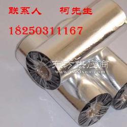tsc碳帶色帶110300m臺半標簽機專用碳帶圖片