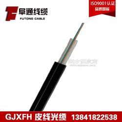 特价直销 非金属FRP加强GJXFH-4B1/FTTH4芯皮线阻燃光缆图片