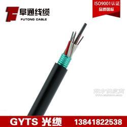 供应GYTS-4B1层绞式钢铠4芯室外架空光缆 4芯室外光缆图片