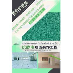 朔州环氧地坪,专业环氧地坪施工,大众机房地板(优质商家)图片