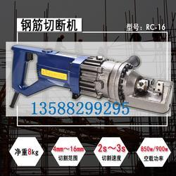 供应贝尔顿 BE-RC-16 手提式钢筋切断机单人切断机图片