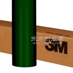 qinhai3M2630彩色透光貼膜樣品加3M彩色貼膜加工圖片
