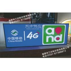 3M2208即时贴检测报告加中国移动画面灯箱布贴膜招牌制作加3m3630彩色贴膜图片
