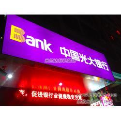 光大银行招牌制作3M4900钻石级反光膜3M8171单面贴图片