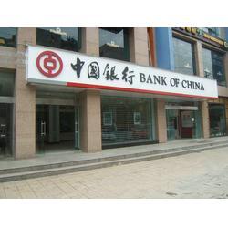 3M3939反光不干胶 套路标牌反光膜 中国银行招牌制作图片