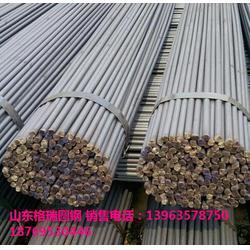 圓鋼廠、cr5mo圓鋼、寧波圓鋼圖片