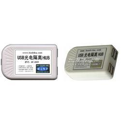 波仕电子USB光电隔离4口集线器BS-USB4图片