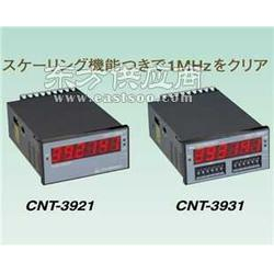 cocoresearch计数器CNT-3921脉冲积算可逆计数器图片