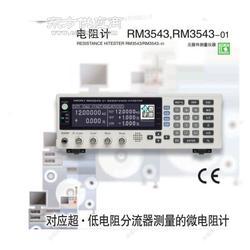 HIOKI日置高速MR8827波形记录仪图片