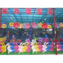 欢乐喷球车工厂_欢乐喷球车_长虹游乐(查看)图片