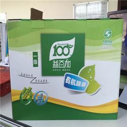 礼品纸箱-天润纸箱-农产品纸箱图片