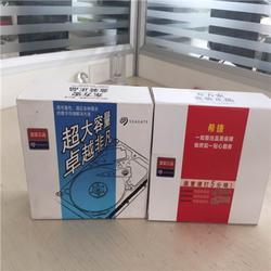 食品包装礼品箱、天润纸箱、瓦楞礼品箱图片