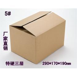 天润纸箱(图)_鸡蛋包装纸箱牛皮纸_纸箱图片