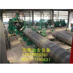 高频焊管机规格图片