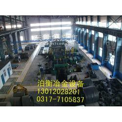 泊衡方管设备生产厂家图片