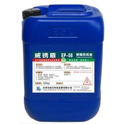 天津威马品质第一(图)、水基防锈剂、双桥防锈剂图片