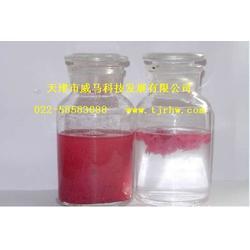 高分子絮凝剂-咸阳剂-威马科技厂家促销图片