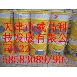 威马科技(图)|防腐蚀不锈钢清洗剂厂家回馈价|山西清洗剂图片