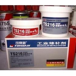 威马科技 可赛新金属修补剂ts113-安庆天山可赛新图片