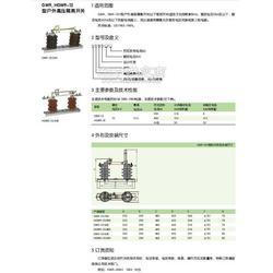 HGW9-35/400、HGW9-35/400图片