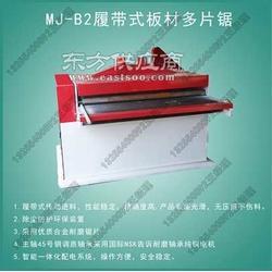 胶合板多片锯 上下方木多片锯大华木工机械图片