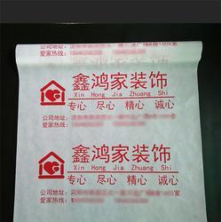 凯里瓷砖保护垫-瓷砖保护垫-保护垫(优质商家)图片