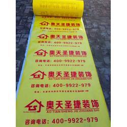 邢台地面保护膜-地面-地面保护膜瓷砖图片