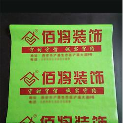 定制印字地板保护膜、东丽地板保护膜、地板保护膜(查看)图片