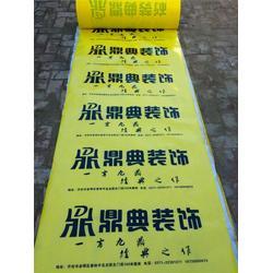 淮北地板保护膜,双层加厚地板保护膜,地板保护膜(优质商家)图片