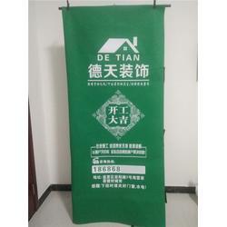 无纺布门套定制印字-滨州无纺布门套-无纺布门套(查看)图片