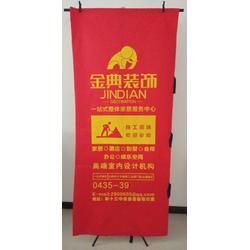 盐湖区防盗门保护门套-防盗门保护门套定制印字-保护图片