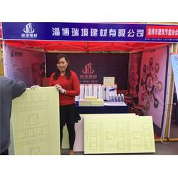 淄博瑞境建材有限公司_工地挤塑材料品牌_工地挤塑材料图片