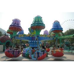 昊翔游乐 儿童游乐设备逍遥水母-逍遥水母图片