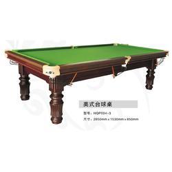 环球台球桌_最专业的台球桌厂在哪_郑州庆丰街台球桌图片