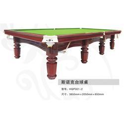 环球台球桌(图),郑州台球桌多少钱,台球桌图片
