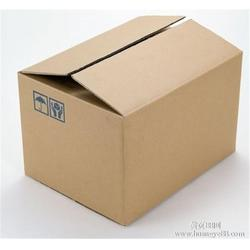 恒昌包装材料(图),瓦楞纸箱厂10大品牌,瓦楞纸箱厂图片
