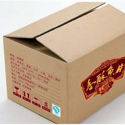 郑州纸箱厂电话_恒昌包装材料_郑州纸箱厂图片