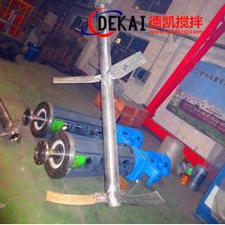杨凌化工搅拌器、德凯减速传动、国内化工搅拌器的发展图片