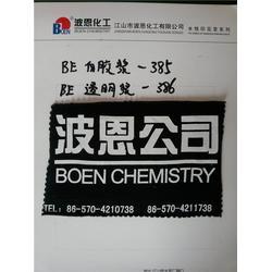 波恩化工质量过硬,印花增稠剂,徐州印花增稠剂图片