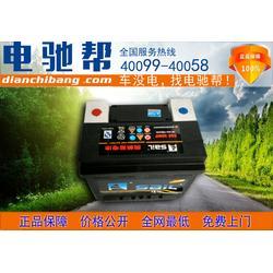 郑州瓦尔塔电瓶(图)、郑州风帆电瓶质量、郑州风帆电瓶图片