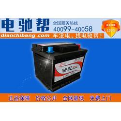 低价正品保证、郑州汽车电瓶正品、郑州汽车电瓶图片