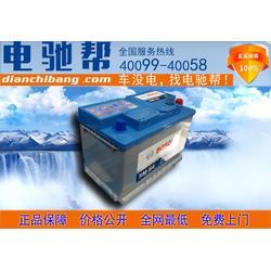 博世电池濮阳经销商、博世电池、电驰帮汽车电瓶(查看)图片