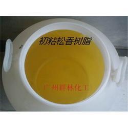 液体松香 进口原料、群林化工(在线咨询)、液体松香图片