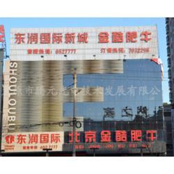 led亮化工程公司-山西亮化-腾元广告图片