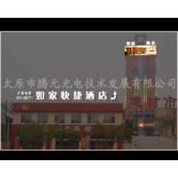 led 景观照明工程、运城景观照明、腾元广告公司图片